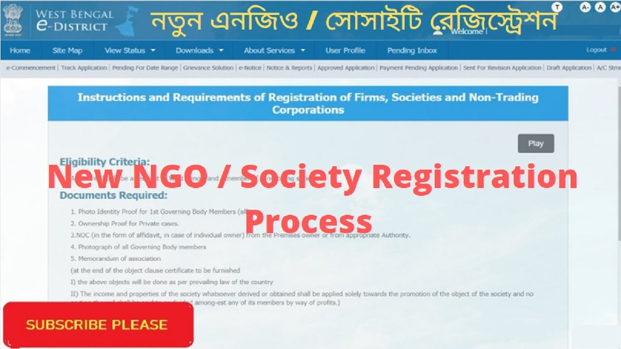 WB Government New Society Registration Process || NEW SOCIETY NGO REGISTRATION ||eDistrict Services