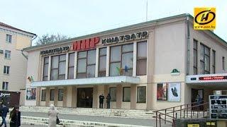 Фестиваль кино с белорусскими субтитрами «Северное сияние» открывается в Минске