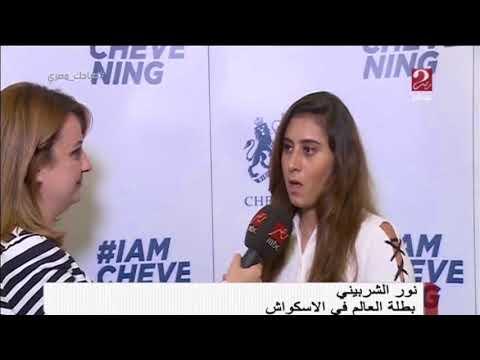 بعد حصولهم علي منحة تشيفنينج الطلاب المصريين يستعدون لبدء دراستهم في المملكة المتحدة