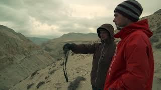 Where the Trail Ends - Trailer thumbnail