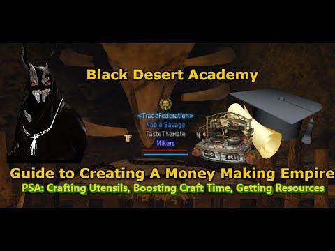 black desert online bda utensils craft speed afking