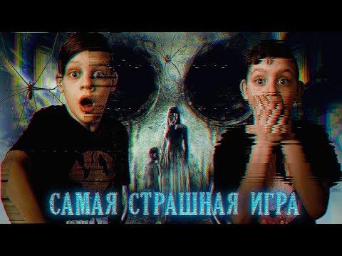 Самая страшная игра ВКОНТАКТЕ – Полуночный человек – Вызов Духов | Страхи Шоу #64