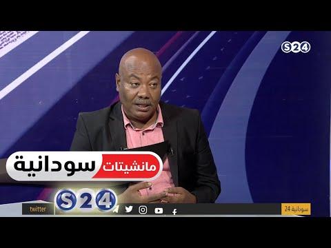 الجريدة : انسلاخ قرفنا من قوى الحرية والتغيير - مانشيتات سودانية