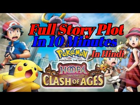 Pokemon The Movie Hoopa And The Clash Of Ages Trailer Youtube