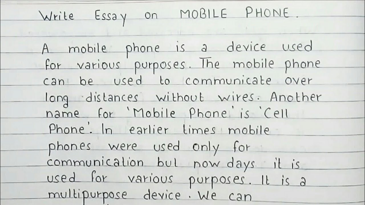 Essay on mobile