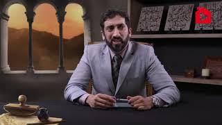 Уроки из суры аль-Мульк (Власть) | Нуман Али Хан