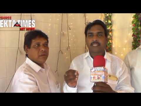 Shree Ekta Times  Net News Channel - Rashid Rashik
