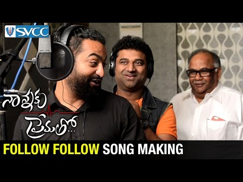 Follow Follow Song Making | Nannaku Prematho Telugu Movie | NTR | Rakul Preet | DSP | SVCC