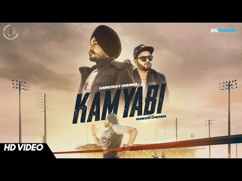 Kamyabi Full Song Harkirat Chhina  Jassi X  Latest Punjabi Songs 2018  Juke Dock