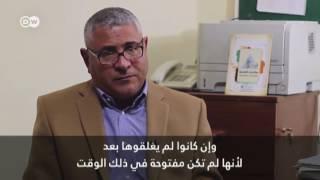 جمال عيد: تشميع المكتبات العامة في مصر فٌجر في الخصومة