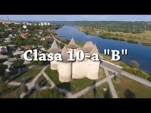 """Clasa X-a """"B"""" L.T. """"Constantin Stere"""", balul bobocilor 2017"""
