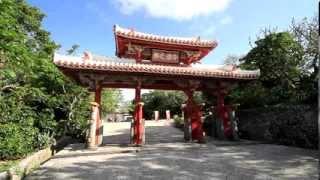 沖縄県 首里城 2/4 守礼門と奉神門 守礼門 検索動画 31