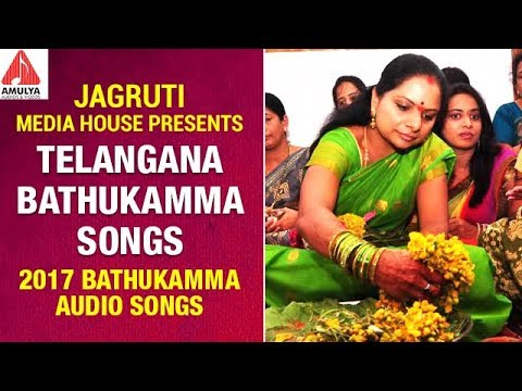 Telangana Bathukamma Songs | 2017 Bathukamma Audio Songs | Amulya Audios And Videos
