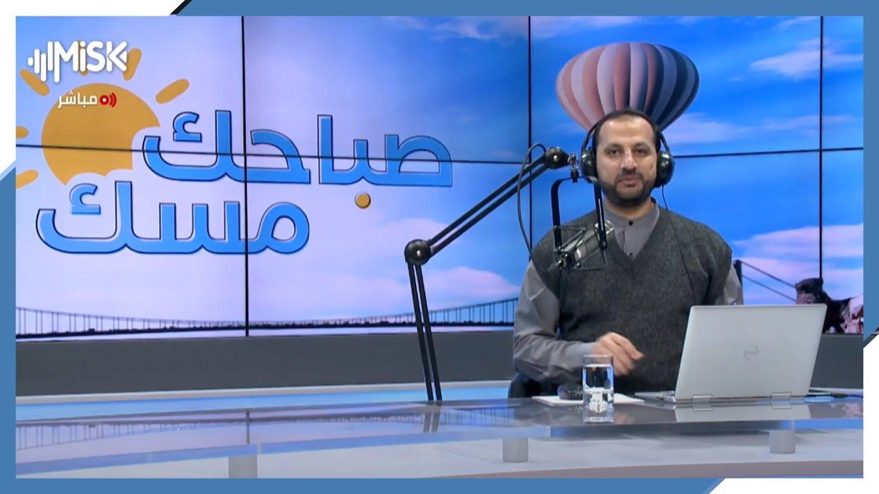 تفاصيل قرارات وزارة التربية والتعليم الجديدة في رمضان