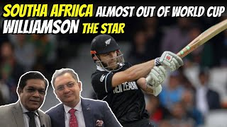 South Africa Almost Out of World Cup | Williamson the Star thumbnail