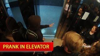 Пранк в лифте- Prank in elevator-  Пранки от Жвачка ТВ (EVG)