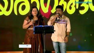 Manikuyile Manikuyile | Sudeep Kumar, Rajalakshmi | Jayaragangal | Manorama Online