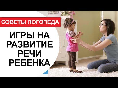 Речь ребенка: о чем она говорит. Диагностика и коррекция