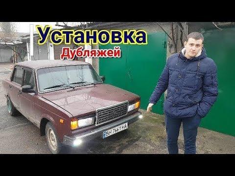 Установка дубляжа на генератор и массу кузова ВАЗ (2101-2107)