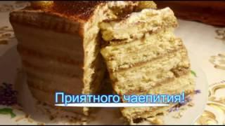 Тортик без выпечки, сделает даже ребенок! Просто вкусно!
