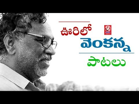 Goreti Venkanna Exclusive Interview Over Telangana Language | World Telugu Conference | V6 News