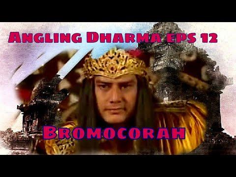 Angling Dharma Episode - 12 Bromocorah