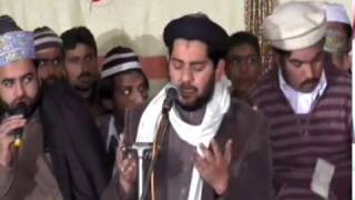 Moula ya salli wa sallim daiman abadan by Rehan Rufi Complete naat   YouTube