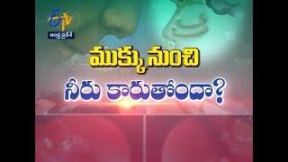 Cerebral Spinal Fluid Leakage And Treatment | Sukhibhava | 21st December 2018 | ETV Andhra Pradesh