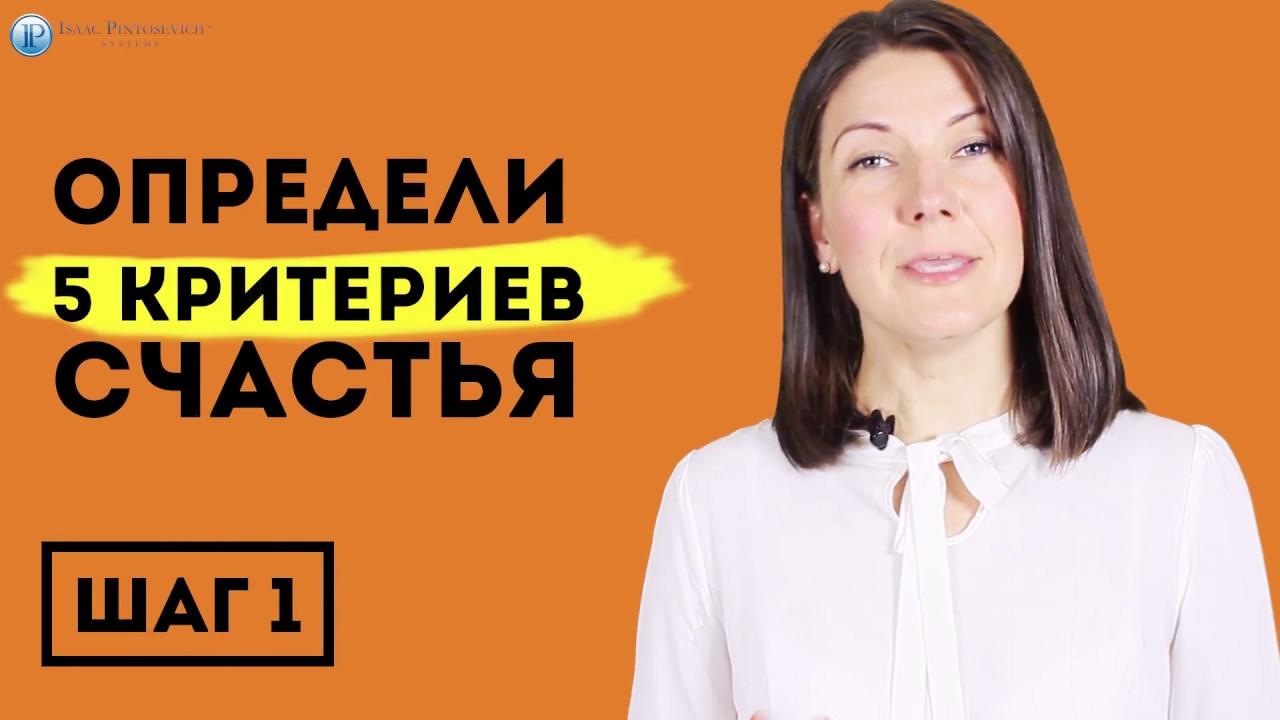 Юлия боровик отзывы заработать моделью онлайн в тамбов
