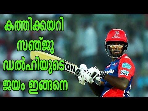 IPL 2017: Delhi's Sanju Samson Slams 500th Six  | Oneindia Malayalam