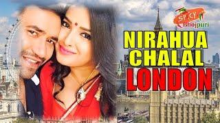 Waah! Nirahua aur Amrapali Karenge LONDON Me Romance | Spicy Bhojpuri