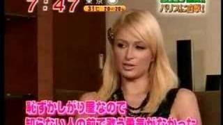 Paris Hilton's Ja...