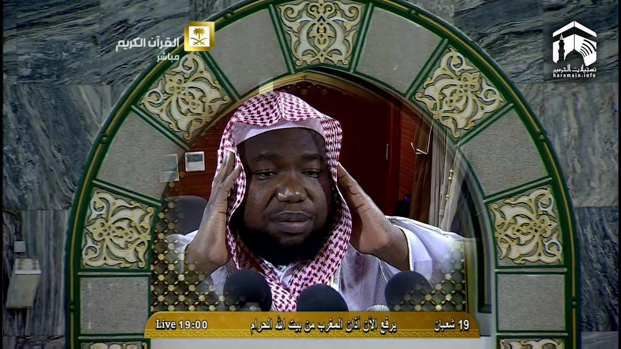 adhan al maghrib
