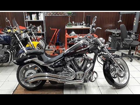 Yamaha XV1900 Raider - Подготовка к сезону