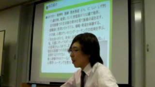 心ドクター&心セミナー講師 西井氏のセミナー 序盤部分 若干27歳のイケ...
