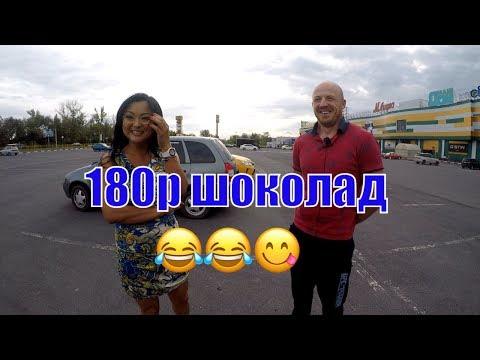 О работе в #Яндекс такси в городе Орел/StasOnOff