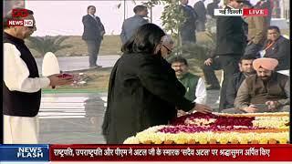 Full Event PM Modi dedicates & 39 Sadaiv Atal& 39 memorial to the nation