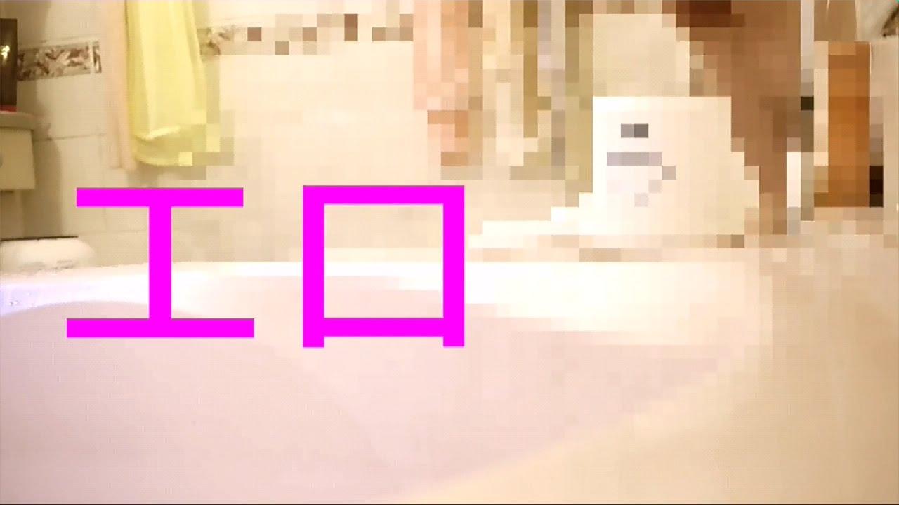お姉ちゃんのお風呂を盗撮したらガチでヤバイことにw「エロ」