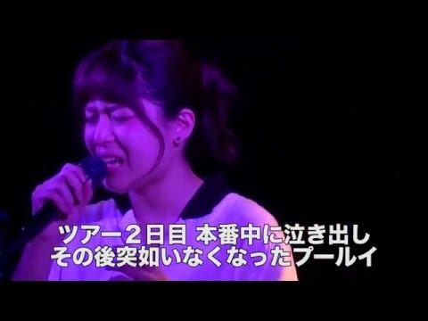 【LUI FRONTiC 赤羽JAPAN】UPPPPP!!!ツアー③~第2話~