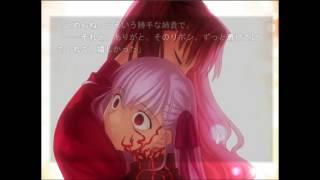 Fate/staynight[Heaven'sFeel](2)