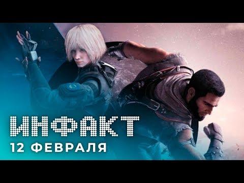 Новые бойцы Siege, дополнение для Metro: Exodus, поддержка DOOM Eternal, трейлер Outriders…