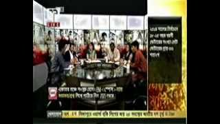 Bangladesh Politics and Youth: Discussion on Caretaker Government System.