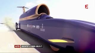 Technologie : une voiture-fusée testée en Angleterre