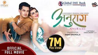 Anuraag - Nepali Full Movie 2020 || Aliza Gautam, Samundra Pandit, Saroj Khanal, Rajaram Poudel