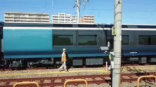 JR東日本 E261系 RS1+RS2編成一部 「サフィール踊り子」甲種輸送 神戸貨物ターミナルにて。