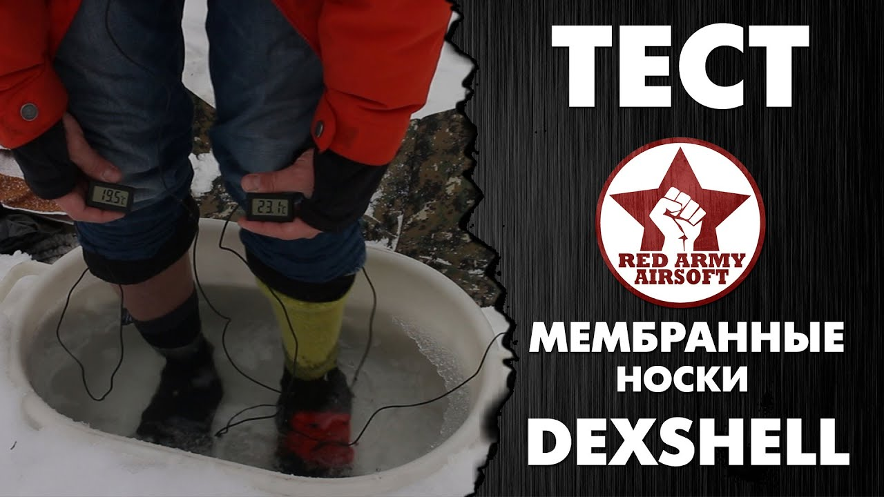 Купить термоноски, трекинговые, водонепроницаемые носки в казахстане с доставкой в интернет-магазине мдрегион. Цена, отзывы и характеристики. Металлоискатели в казахстане. Фирменный магазин мдрегион.