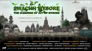 swachh mysore the cleaning up act of mysore documentary film