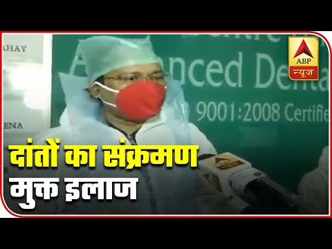 Dental Treatment Undergoes Transformation Post Coronavirus Outbreak | ABP News