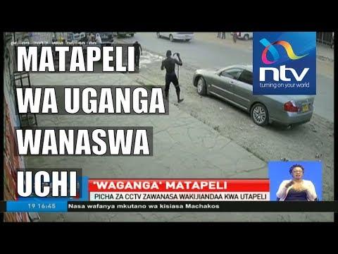 Picha za CCTV zawanasa 'waganga' wakijiandaa kwa utapeli