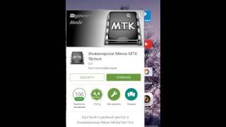Sim lock unlock разблокировка симкарты МТС билайн мегафон(Разблокировка телефонов Мтс Билайн МегаФон Теле 2. Под любые симкарты., 2015-10-23T21:25:09.000Z)
